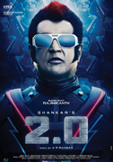2Point0 First Look Launch Images