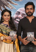Kashmora Movie Audio Launch Images