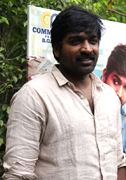 Rekka Movie Press Meet Images