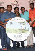 Rubai Movie Audio Launch Images