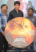 Meow Movie Audio Lunch Images