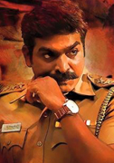 Sethupathy Movie First Look Posters