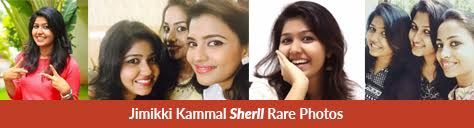 Jimikki Kammal Sheril Rare Photos