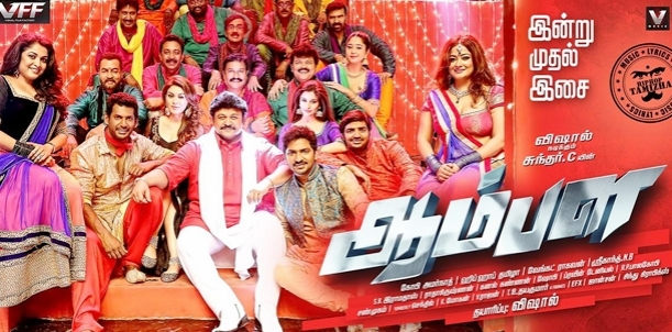 Aambala Movie Music Review