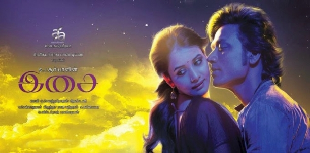 Isai Music Review