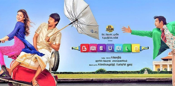 Nanbenda Movie Music Review