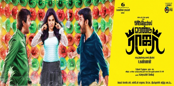 Oru Oorula Rendu Raja Movie Music Review