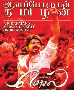 Aalaporaan Thamizhan Song Teaser Released From Mersal
