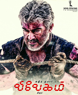 Ajith's Vivegam Will The Hit The Screens on August 24