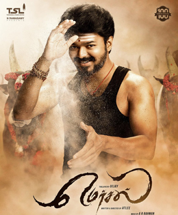 AWBI Brings Trouble To Vijay's Mersal