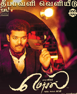 Latest Update On Mersal! Vijay's Movie Making Records In Screen Count!