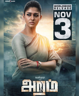 Nayanthara's Movie Gets A New Release Date