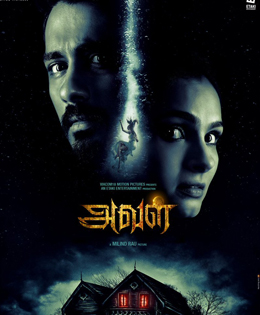 Siddharth and Andrea's Team Up For A Horror Film Titled Aval