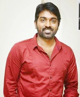 vijay sethupathi latest movie