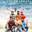 Chennai 600028 - Now one of the world's top five films