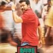 First And Second Look Posters Of Thaana Serndha Koottam Released