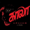 Rajinikanth's 164 Gets a Super Title - Kaala