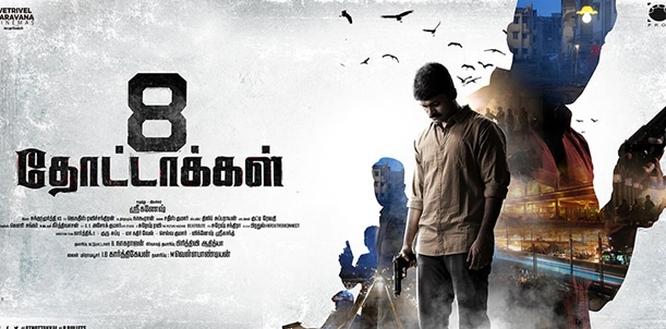8 Thottakkal - Movie Review