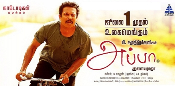 Appa - Movie Review