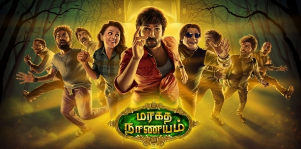 Maragatha Nanayam - Movie Review