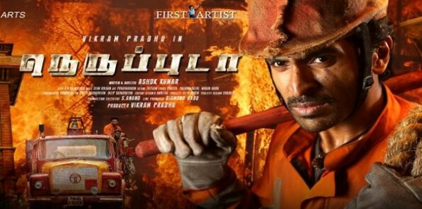 Neruppu Da - Movie Review