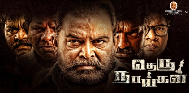 Theru Naaigal - Movie Review