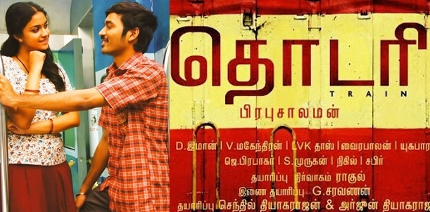 Thodari HD (2016) Movie Watch Online
