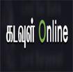Kadavul Online