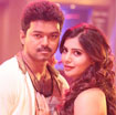 Kaththi Movie Official Trailer