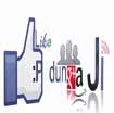 Like Podunga JI