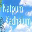 Natpum Kadhalum