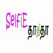 Selfie Thatha