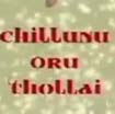 Sillunu Oru Thollai Tamil Love Short Film
