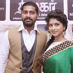 Thilagar Movie Audio Launch Part 2